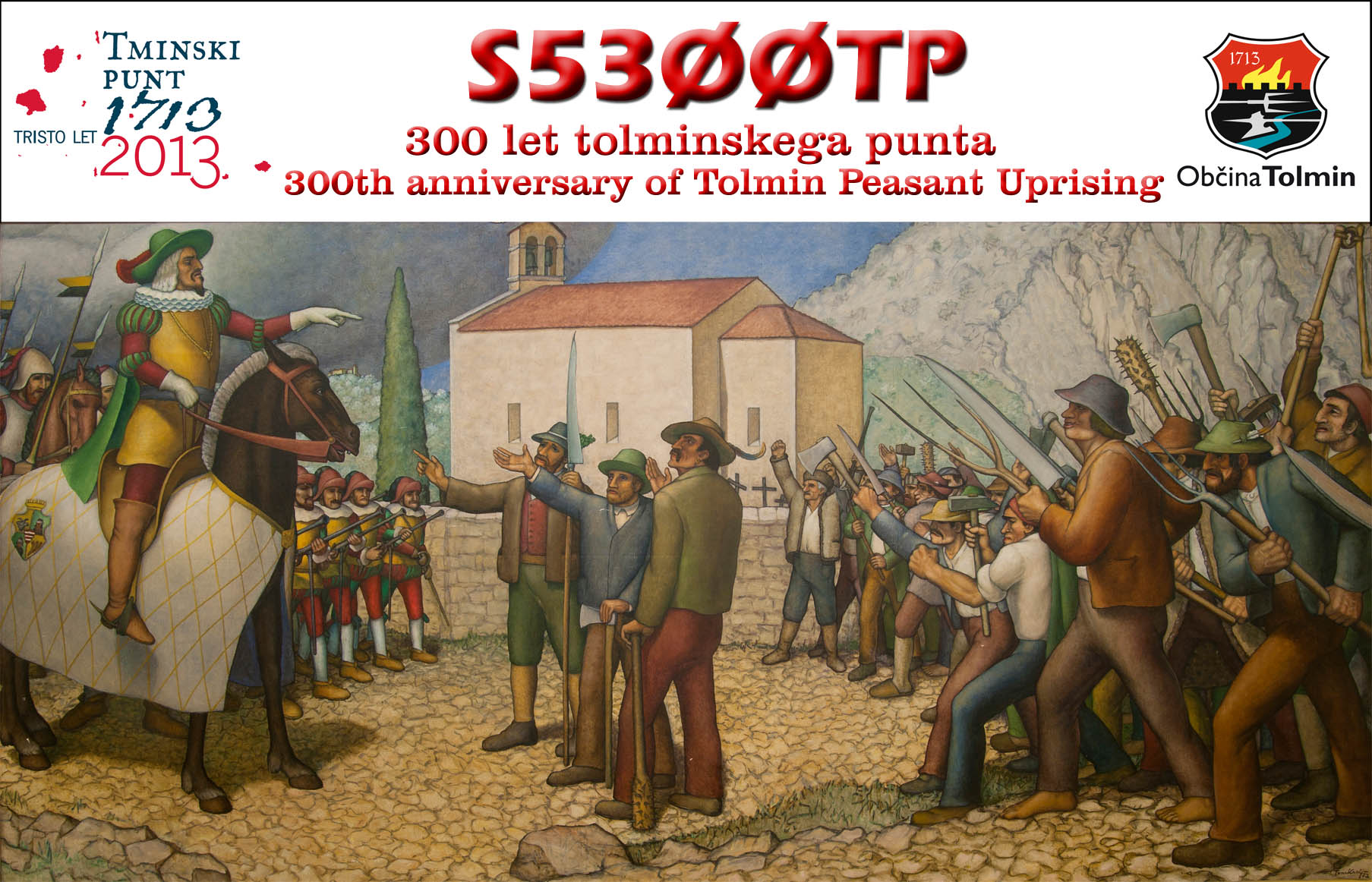 s5300tp special call qsl card